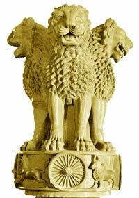Image result for ashok pillar