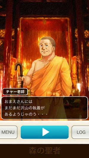 Dating sims in tokyo buddha